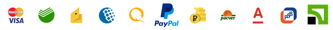 Способы приема платежей на сайте
